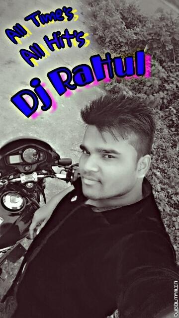phela phela pa (Full 2 Love mix) DjVishal Dhanbd.mp3