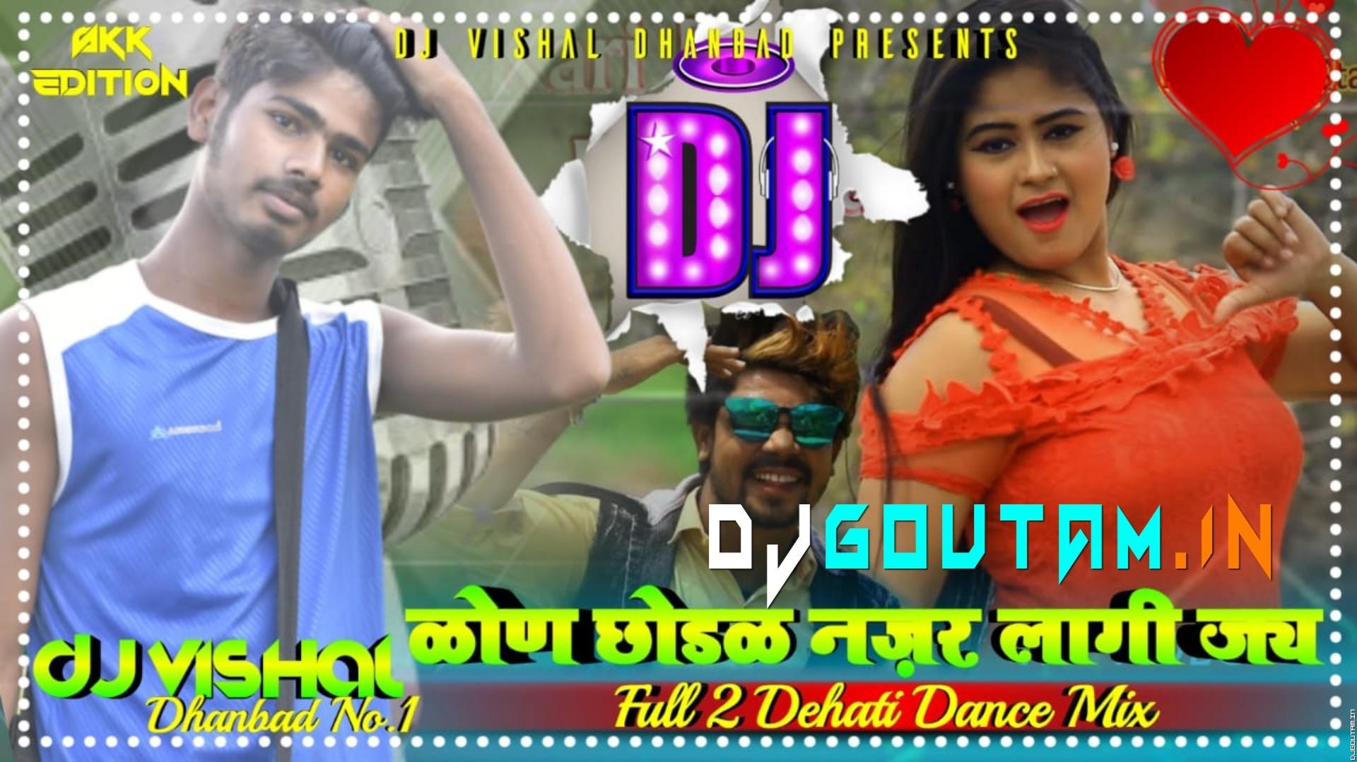 Nachenge Nachenge Bola Ji Tere Dar Pe(Bol Bam Hard Dance Mix)Dj RaHul Dhanbad.mp3