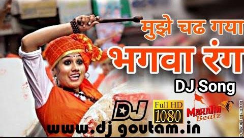 1st_Mansha_Puja_Nonstop_(Jhumar_Dance_Mix)_Dj_Goutam_Dhanbad.mp3