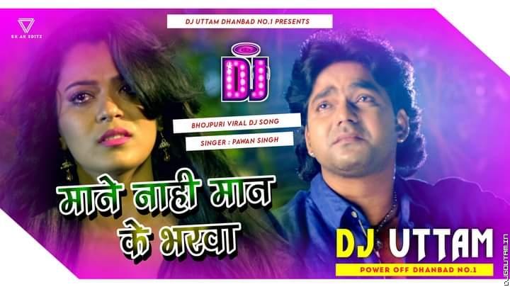 Mane Nahi Man Ke Bhawara ! Pawan Singh Hits | Bhojpuri Dj Song | Dj Uttam Dhanbad.mp3