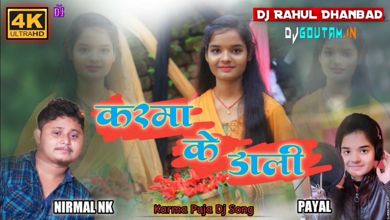 Karma Ke Dali [Singer Nirmal & Payal] Dj RaHul Dhanbad.mp3