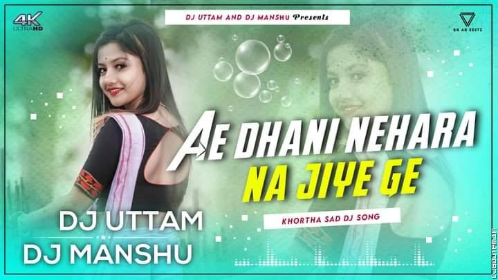 A Dhani Nehra Na Jiye Ge ! Old Khortha Sad Dj Song ! Satish Das ! Dj Uttam Dhanbad.mp3