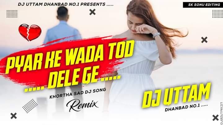 Pyar Ke Wada Toy Tod Dele Ge..? Khortha Sad Dj Song Dj Uttam Dhanbad.mp3