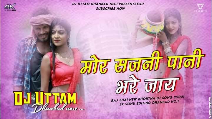 Raj Bhai Khortha Dj Song √ Mor Sajani Pani Bhare Jaay √ Dj Uttam Dhanbad.mp3