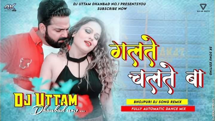 Galte Chalte Ba ! New Bhojpuri Dj Song √ Dj Uttam Dhanbad.mp3