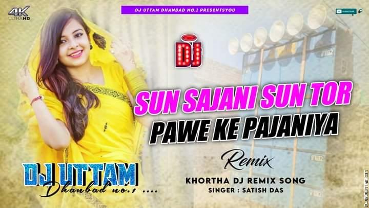 Sun Sajani Sun Tor Pawe Ke Pajaniya ! Khortha Dj Song Remix ! Dj Uttam Dhanbad.mp3