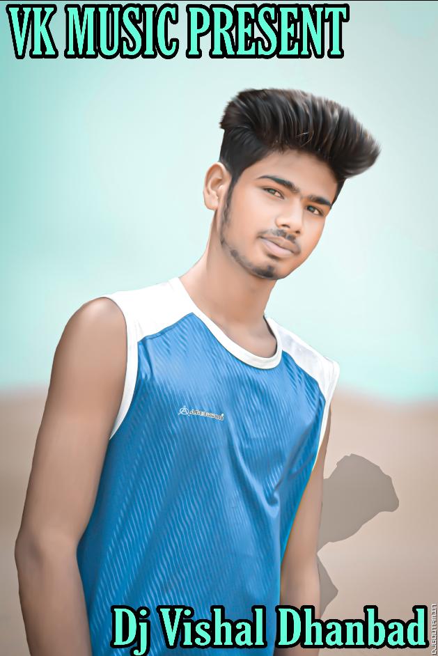 Teri_Dulhan_Sajaoongi__{Jhumar_Style_Mix}_DjVishal Dhanbad.mp3