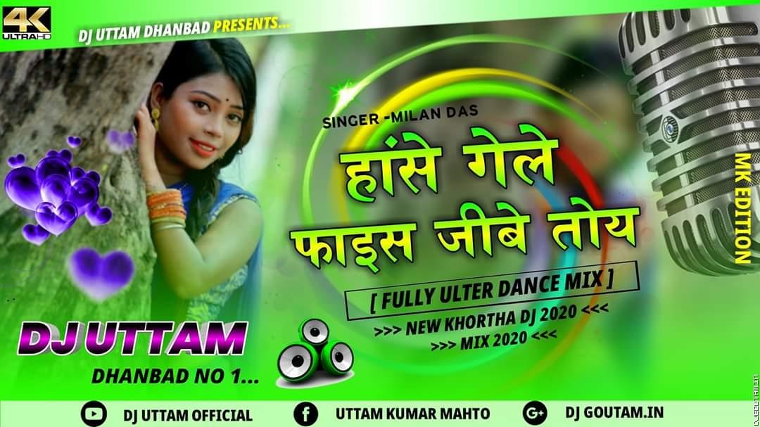 Hansay Gele Fans Jibey ! Milan Das New Khortha Dj Song ! Fully Ulter Dance Mix ! Dj Uttam Dhanbad.mp3