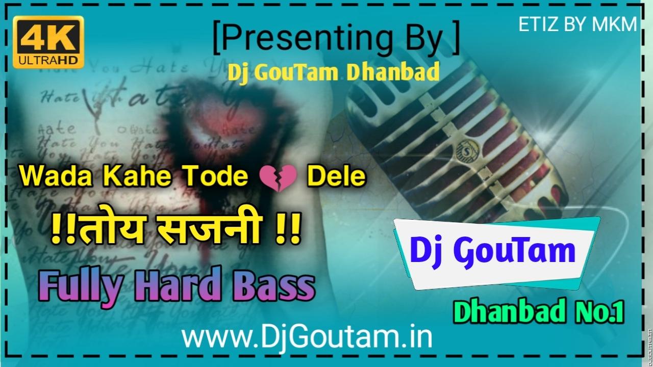 Wada Kahe Tod Dele Toy Sajni[New Khortha Sad Song]Dj GouTam Dhanbad.mp3
