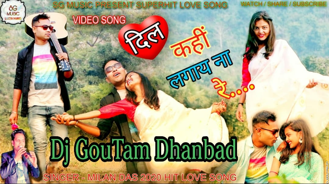 Dil Kahi Lagay Na Re[2k20 New Khortha Love Song Dehati Mix]Dj GouTam Dhanbad.mp3