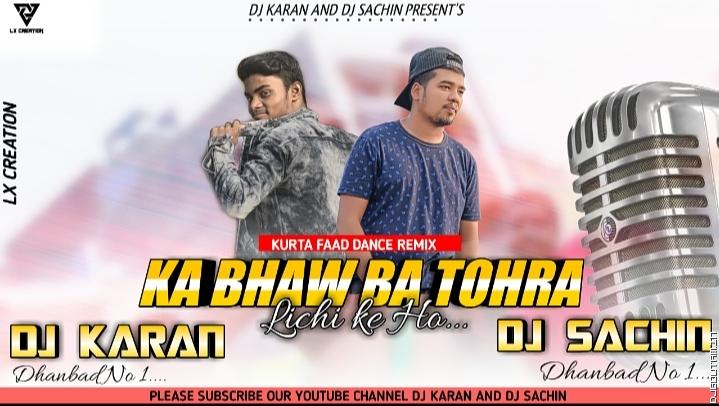 Bola Ka Bhaw Ba Tohra Lichi Ke Ho_Hard Jumping Dance Mix_By Dj Sachin X Dj Karan.mp3
