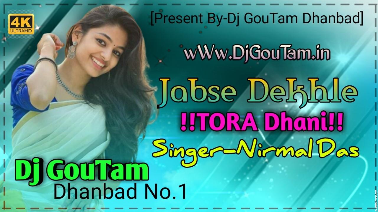 Jab se Dekhali Tora Dhani [Singer Nimal Das] Dj GouTam Dhanbad.mp3