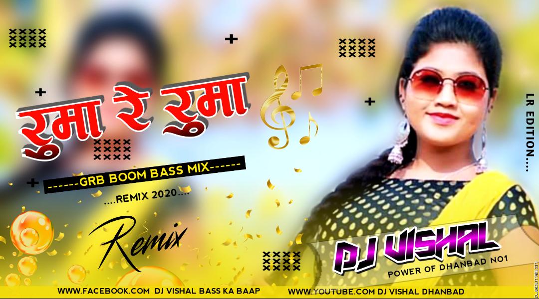 Rooma_Re_Rooma__Bibhash_Ajay_Das__(GRB Boom Bass)Mix By DjVishal Dhanbad.mp3