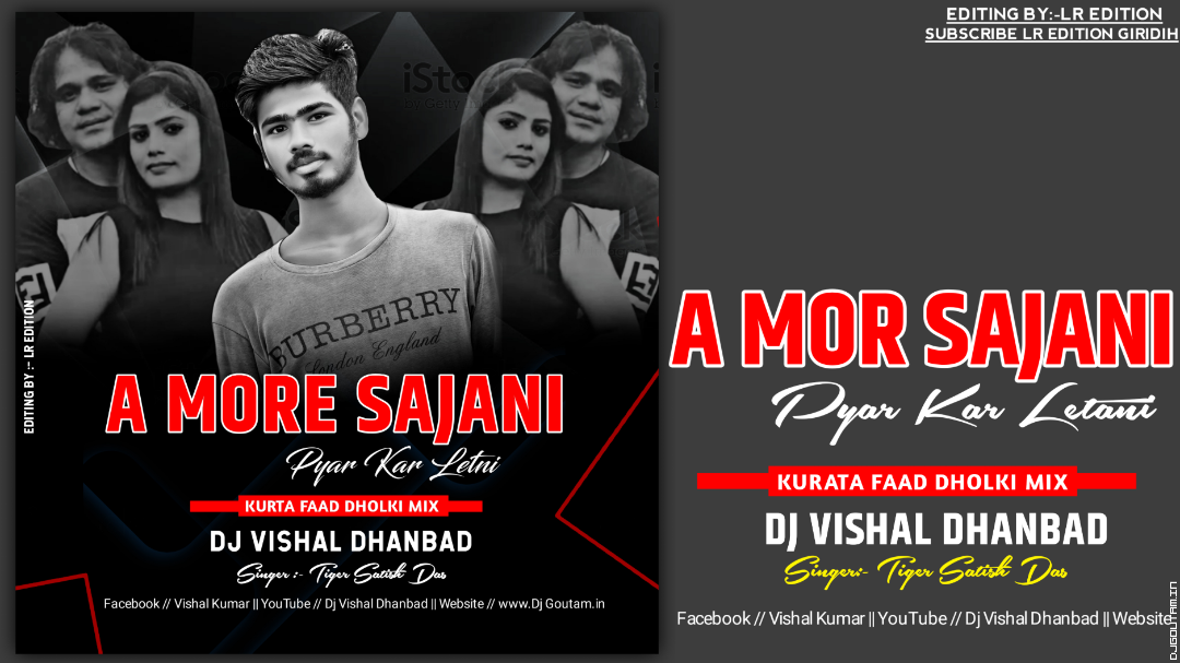 Ae Mor Sajani Pyaar Karle Tani Khortha Song __ Singer_ Tiger Satish Das __ Road Jaam Mix__DjVishal Dhanbad.mp3