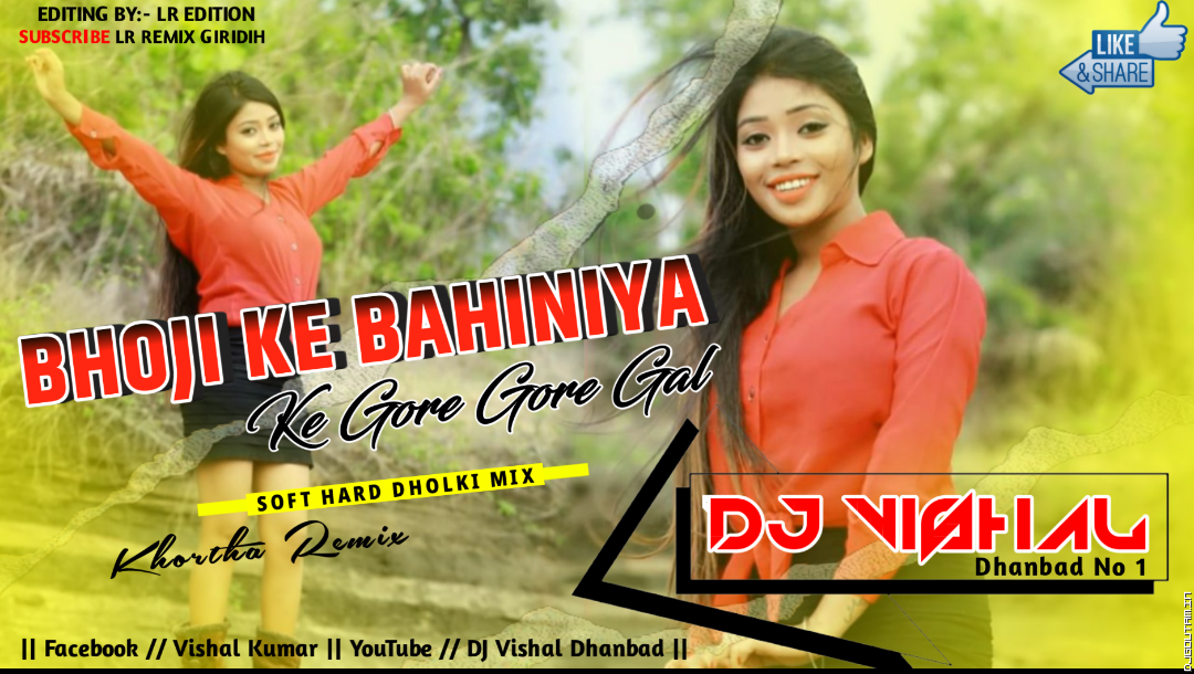 Bhoji Ke Bahiniya Ke Hit Khortha Speakar Faad Mix Dj Vishal Dhanbad M_.mp3