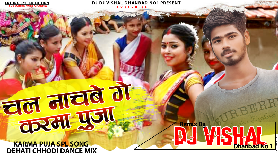 Chal Nachabe Ge Karma Puja Hit Song[Real Dehati Dance]Mix DjVishal Dhanbad .mp3