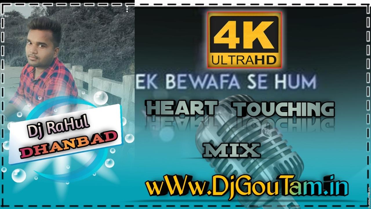 Ek Bewafa Se Hum[Heart Touching Mix]Dj RaHul Dhanbad.mp3