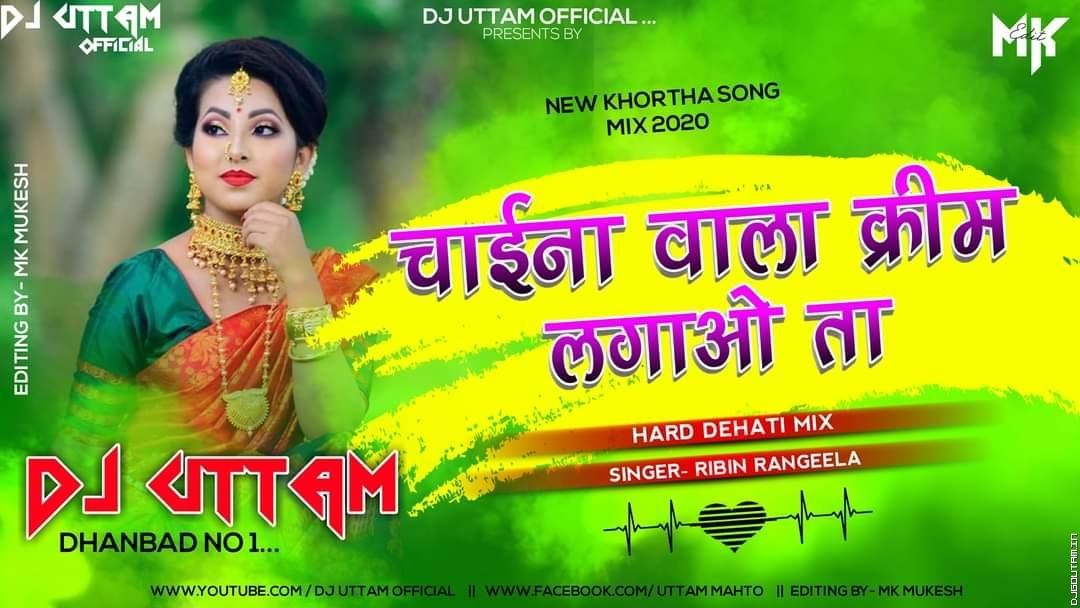 Chaina Wala Cream Lagaao Ta Singer - Robin Rangeela Hard Dehati Mix Dj Uttam Dhanbad.mp3
