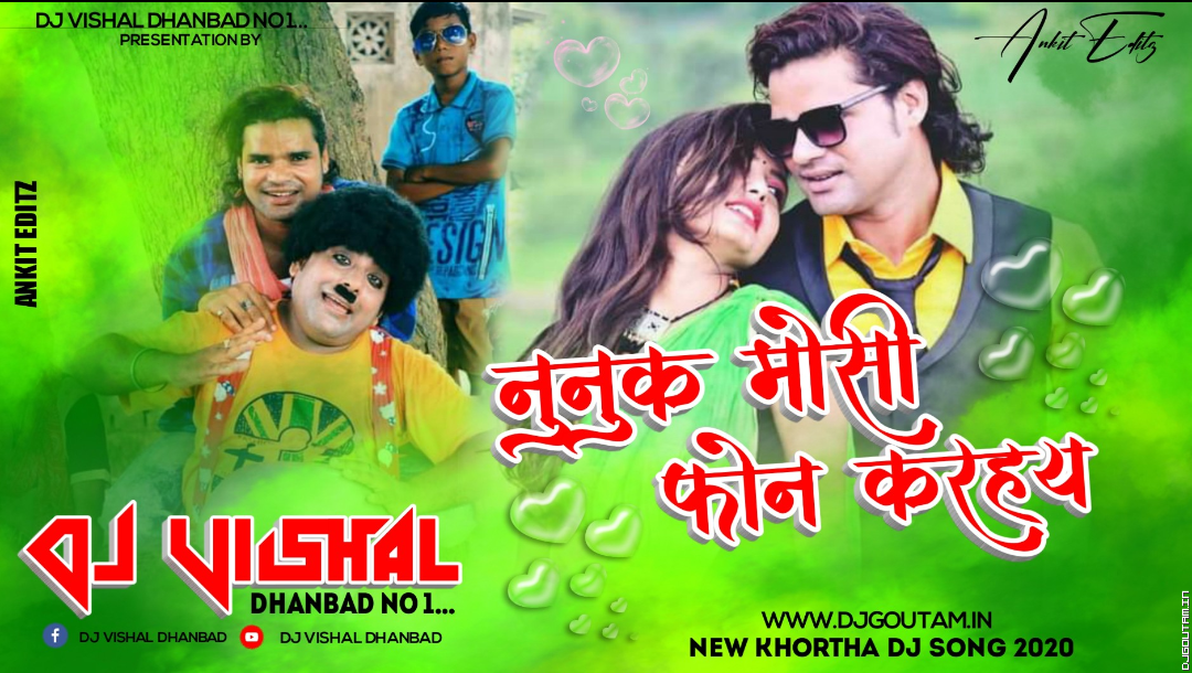 Nunuk Mosi Phone Karahay  New Khortha  Song 2020{Full 2 GRB Power Bass}Mix DjVishal Dhanbad .mp3