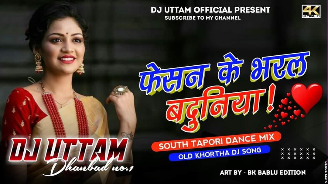 Fashion Ke Bharal Badaniya South Tapori Dance Mix Old Khortha Dj Song Dj Uttam Dhanbad.mp3