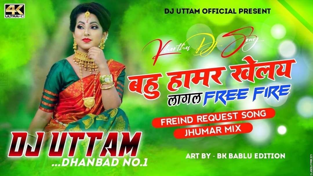 Bohu Hamar Khelay Lagal Freefire ( Friend Request Song ) Khortha Dj Song Jhumar Mix Dj Uttam Dhanbad.mp3