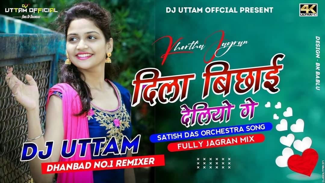 Dila Bichay Deliyo Ge ( Satish Das Orchestra Song ) Fully Jagran Mix Dj Uttam Dhanbad.mp3