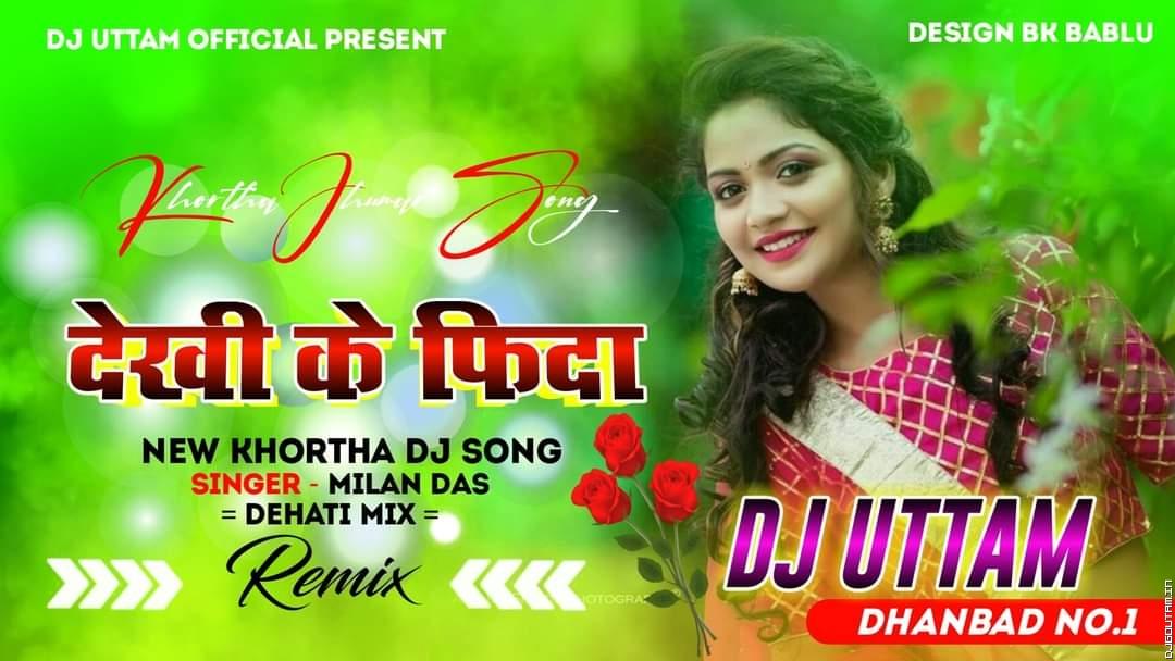Dekhi Ke Fida ( Singer- Milan Das ) Dehati Mix Dj Uttam Dhanbad.mp3