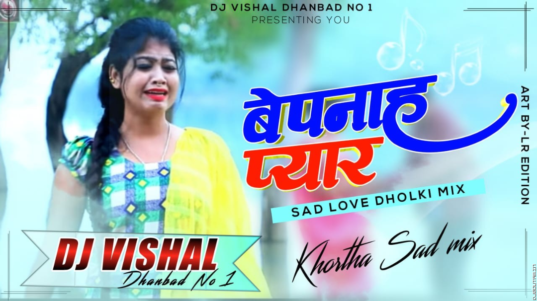 New_Khortha_Sad_Song_Bepanah_Pyar_!!_Singer_Milan_Das{Full 2 Sad Sayri}Mix DjVishal Dhanbad .mp3