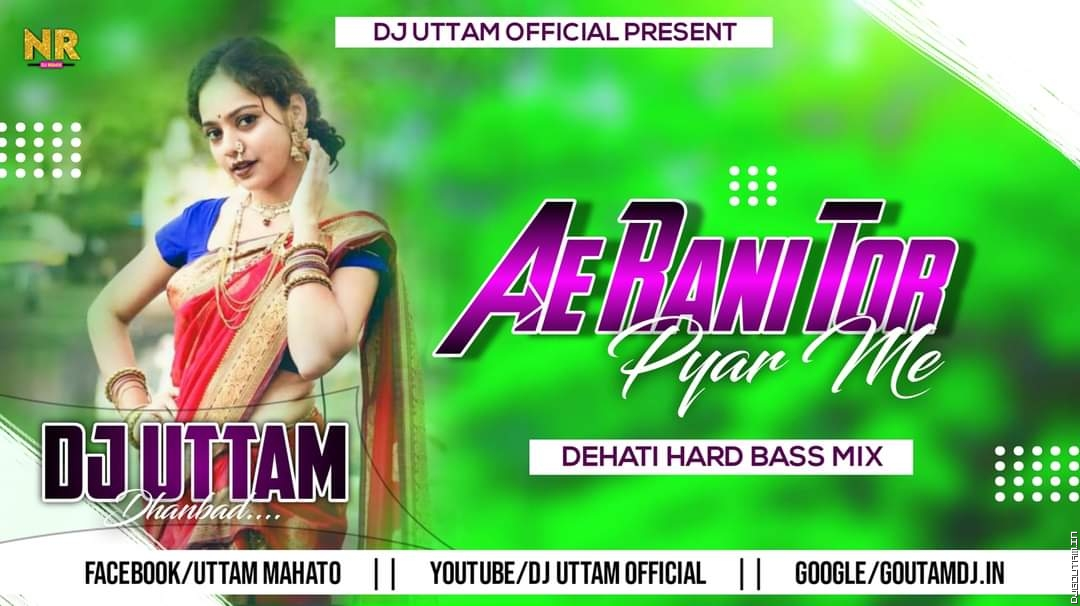 Ae Rani Tor Pyar Me Old Khortha Dj Song Singer- Satish Das Dehati Hard Bass Mix Dj Uttam Dhanbad.mp3
