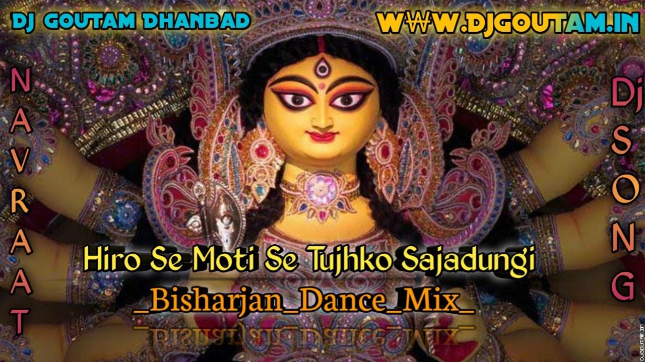 Hiro Se Moti Tujhko Sajaugi[Bisharjan Dance Mix]Dj GouTam Dhanbad.mp3