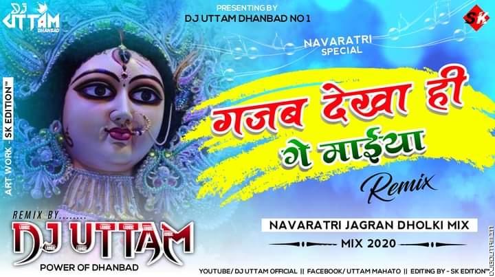 Gajab Dekha Hi Ge Maiya Navratri Jagran Dholki Mix Dj Uttam Dhanbad.mp3
