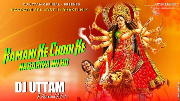 Hamani Ke Chodi Ke Nagariya Nu Ho Lost In Bhakti Mix Navratri Spl Dj Uttam Dhanbad.mp3