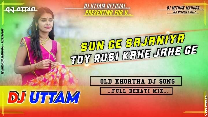 Sun Ge Sajaniya Toy Rusi Kahe Jahe Ge Full Dehati Mix Old Khortha Dj Song Dj Uttam Dhanbad.mp3