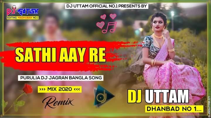 Sathi Aay Re - Purulia Bangla Dj Songs - Dj Uttam Dhanbad.mp3