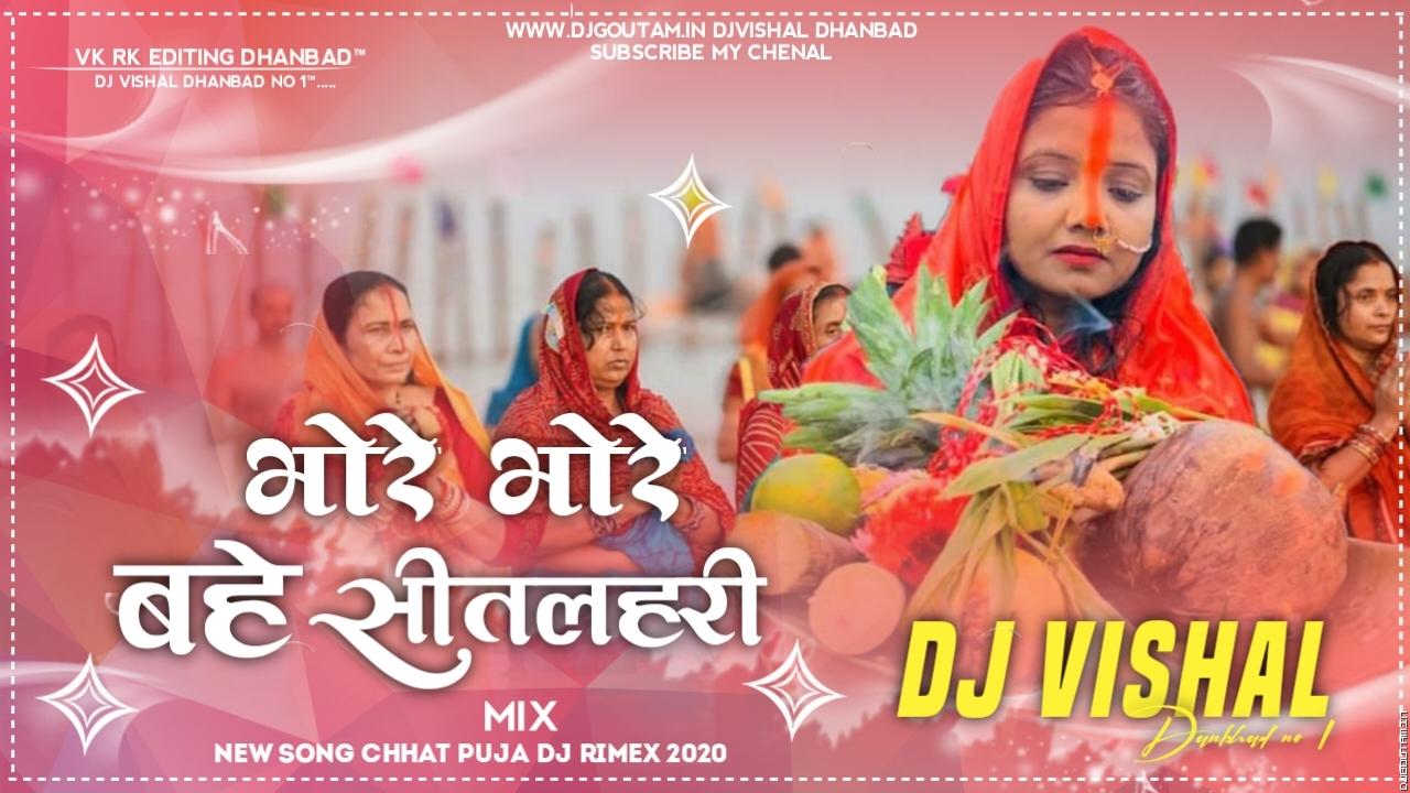 Bhore Bhore Bahe Sitlahri Chhath Spl Mix DjVishal Dhanbad.mp3