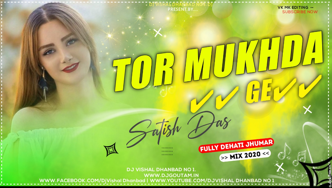 Tor Mukhda Ge ✔✔ Satish Das ✔✔Khortha Dj Song 2020✔✔ Fully Dehati Jhumar Mix ✔✔ Dj Vishal Dhanbad.mp3