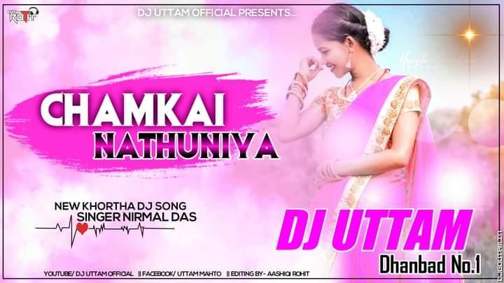 Chamkai Nathuniya New Khortha Dj Song Singer Nirmal Das Dj Uttam Dhanbad.mp3