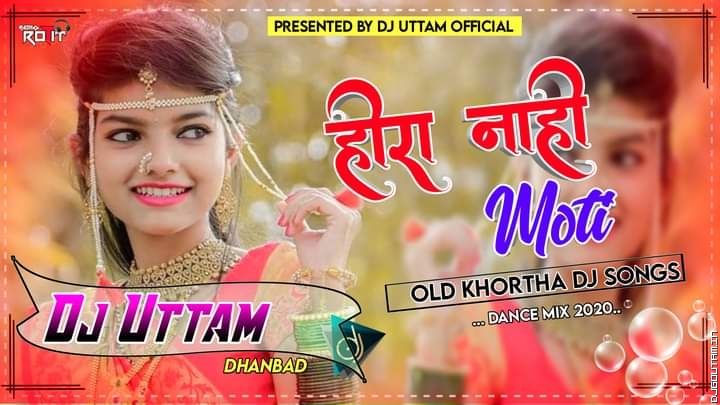 Hira Nahi Moti Old Khortha Dj Songs Dance Mix Dj Uttam Dhanbad.mp3