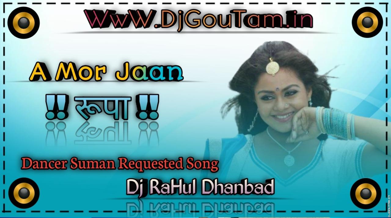 A Mor Jaan Rupa [Dehati Dance Mix] Dj RaHul Dhanbad.mp3