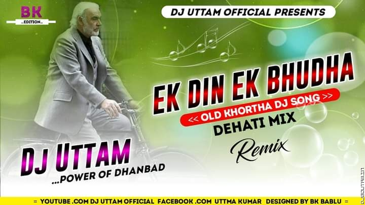 Ek Din Ek Budha - Old Khortha Dj Songs Manoj Dehati Mix Dj Uttam Dhanbad.mp3