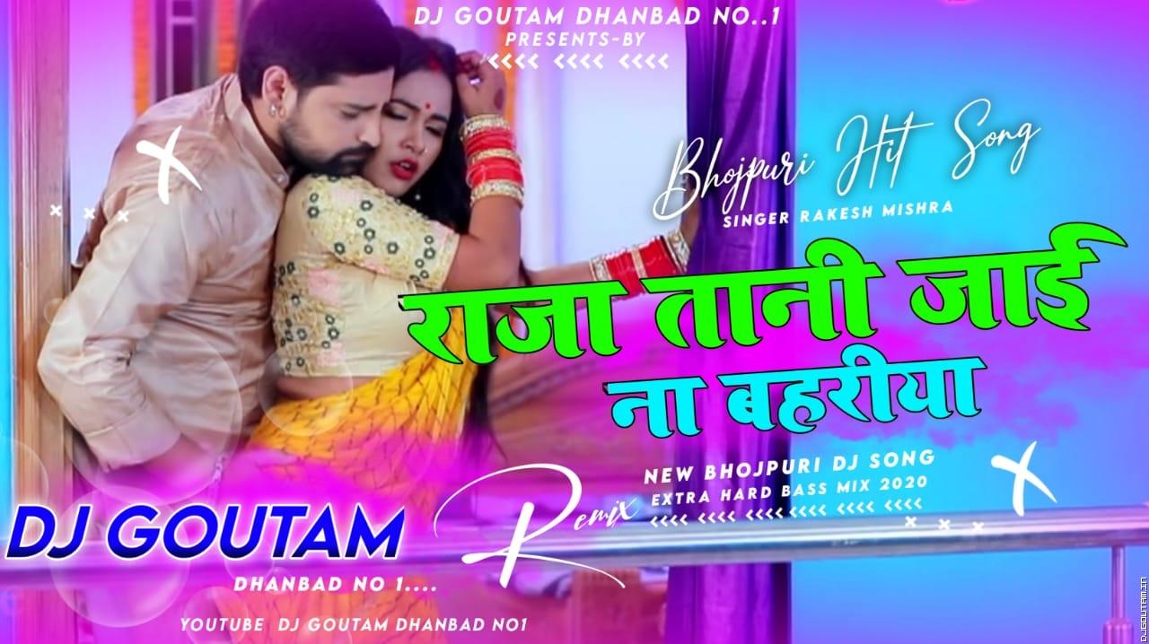 A Raja Tani Jay Na Bahariya[High Power Bass Mix]Dj GouTam Dhanbad.mp3