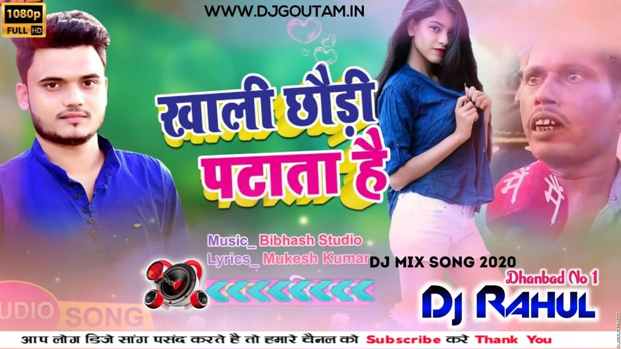 Khali Chodi Pata Ta Hai[Jharkhandi Dehati Style Mix]Dj RaHul Dhanbad.mp3