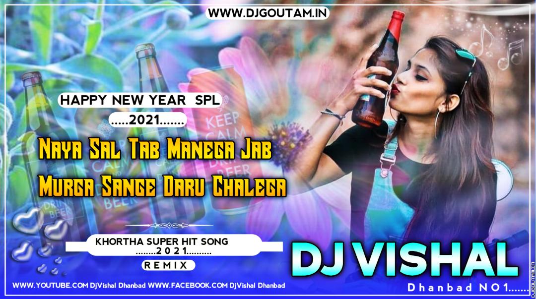 Naya Sal Tab Manega Jab Murga Sange Daru Chalega Happy New Year 2021 Khortha Dj Song Dj Vishal Dhanbad.mp3