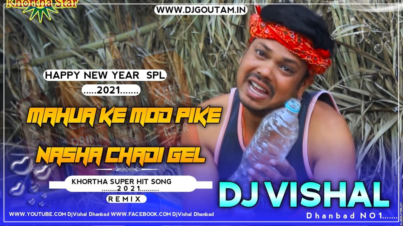 Mahuwa_Ke_mod_Pike_Singer-Milan_Das{Dehati_Dance_Mix}Dj Ajay Dhanbad And Dj RaHul Dhanbad.mp3