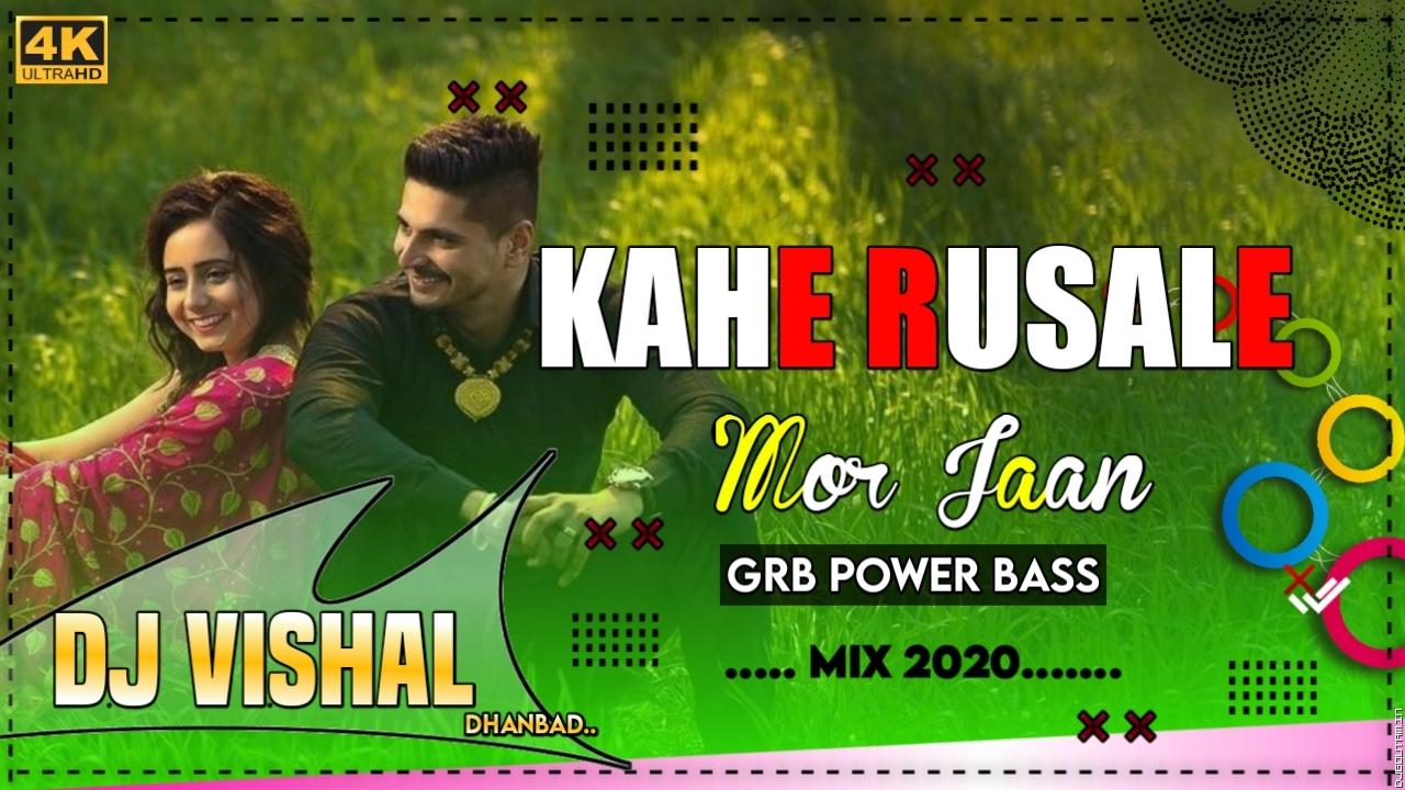 Kahe Rusale Mor Jaan Old Khortha Dj Songs Jhumar Beat Mix Dj Vishal Dhanbad.mp3
