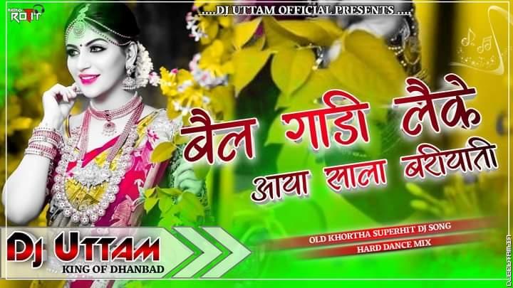 Bel Gadi Le Ke Aaya Barayti Old Khortha Superhit Dj Songs 2021 Hard Dance Mix Dj Uttam Dhanbad.mp3