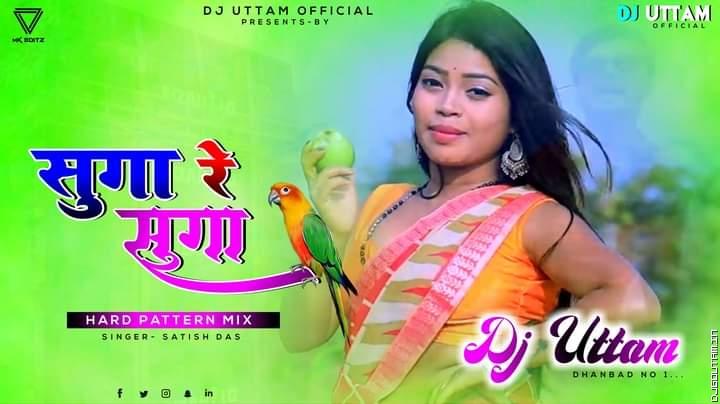Suga Re Suga 2 New Khortha Dj Songs 2021 Singer-Satish Das Hard Pattern Mix Dj Uttam Dhanbad.mp3