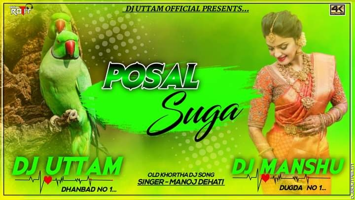Posal Suga Old Khortha Dj Songs Singer - Manoj Dehati Hard Mix Dj Uttam Dhanbad.mp3