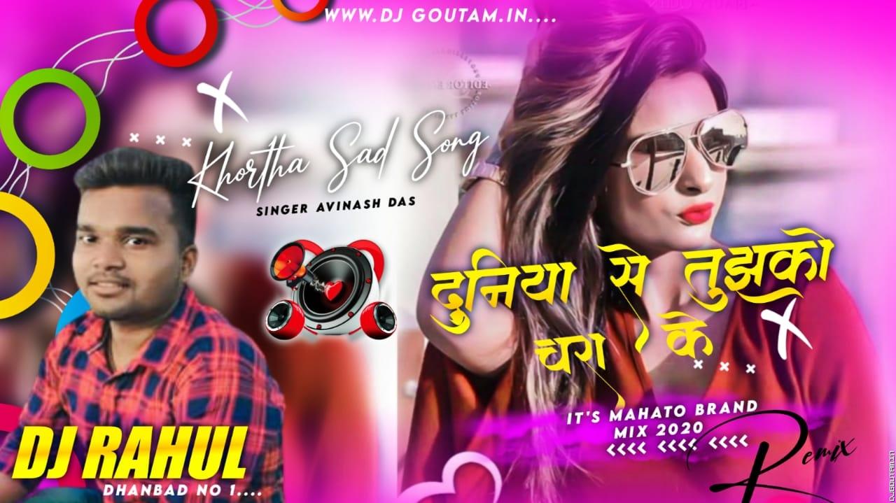 Duniya Se Tujhko Chura Ke - It's Mahato Brand - Dj RaHul Dhanbad.mp3