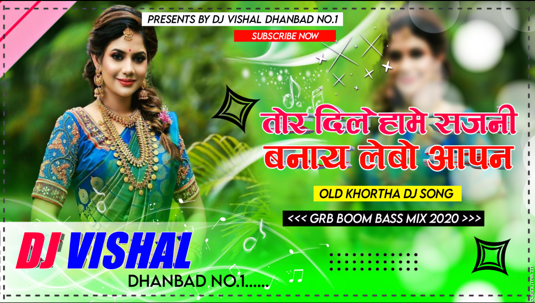 Tor Dil Me Sajni{GRB BOOM BASS }Mix DJ VISHAL DHANBAD.mp3